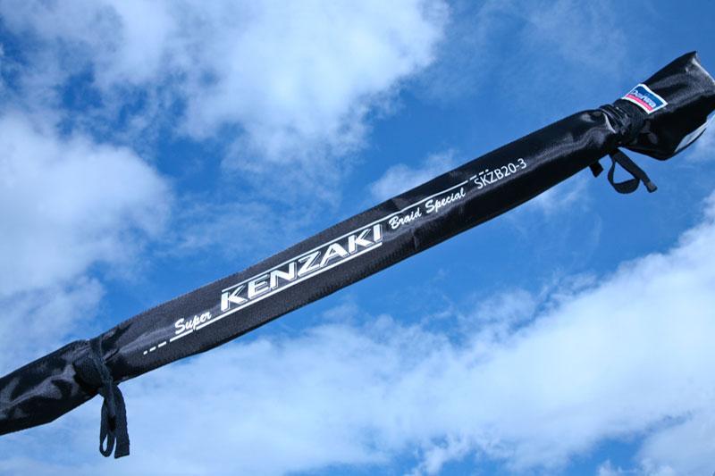 Daiwa 3-piece Kenzaki Braid Special boat rod in bag